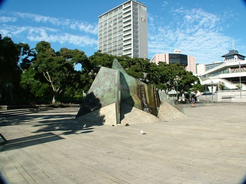 Mountain Fountain - Aotea Square, Auckland City, New Zealand