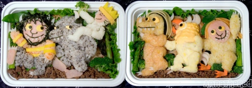 Where The Wild Things Are - Bento