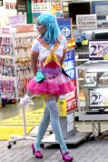 EXCLUSIVE: Kirsten Dunst is transformed into a psychedelic Japanese schoolgirl in Tokyo.